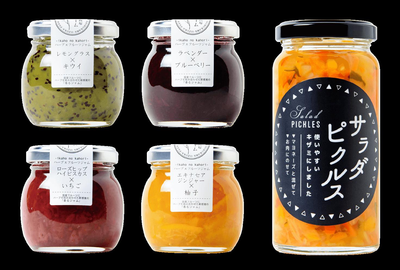 渋川飯塚ファームのぐんまの農産物を使用した商品